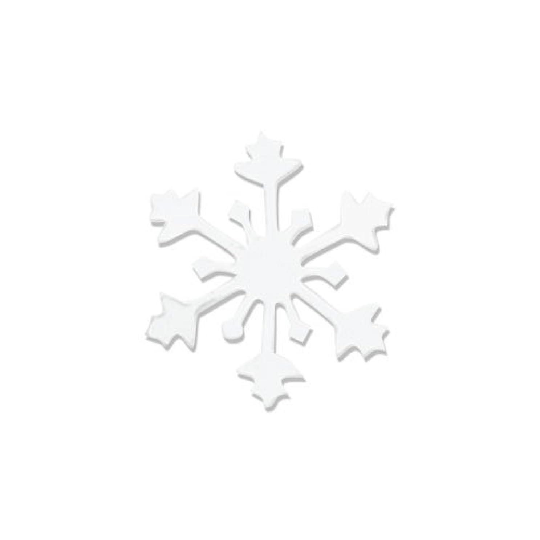 大気アヒル受け継ぐリトルプリティー ネイルアートパーツ スノークリスタル SS ホワイト 15個