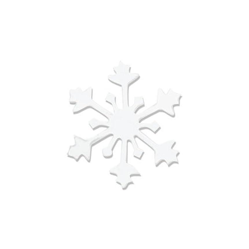 アンデス山脈手配する高揚したリトルプリティー ネイルアートパーツ スノークリスタル SS ホワイト 15個