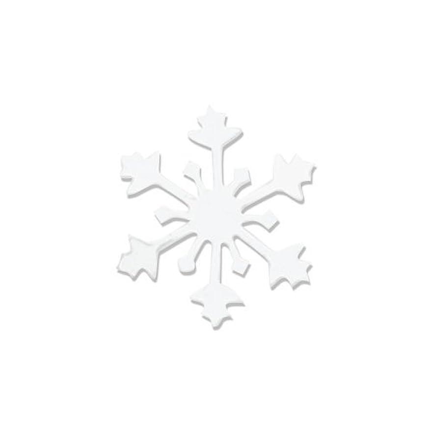 の量計算可能遊びますリトルプリティー ネイルアートパーツ スノークリスタル SS ホワイト 15個