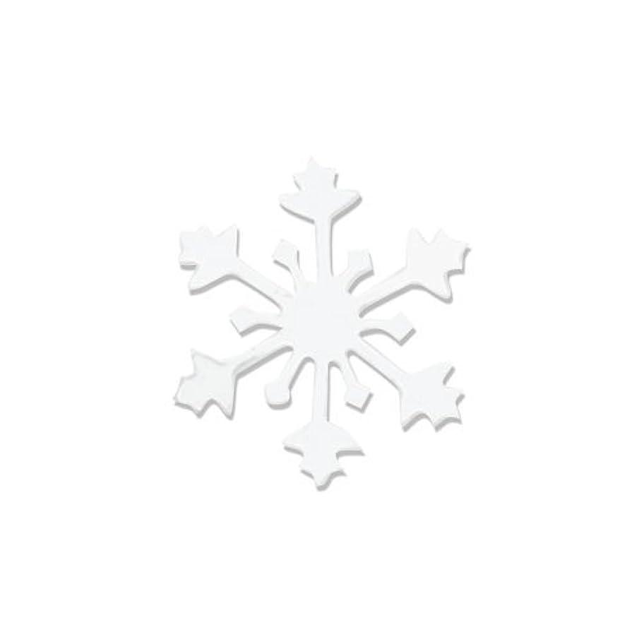 確かにパラナ川アリスリトルプリティー ネイルアートパーツ スノークリスタル SS ホワイト 15個