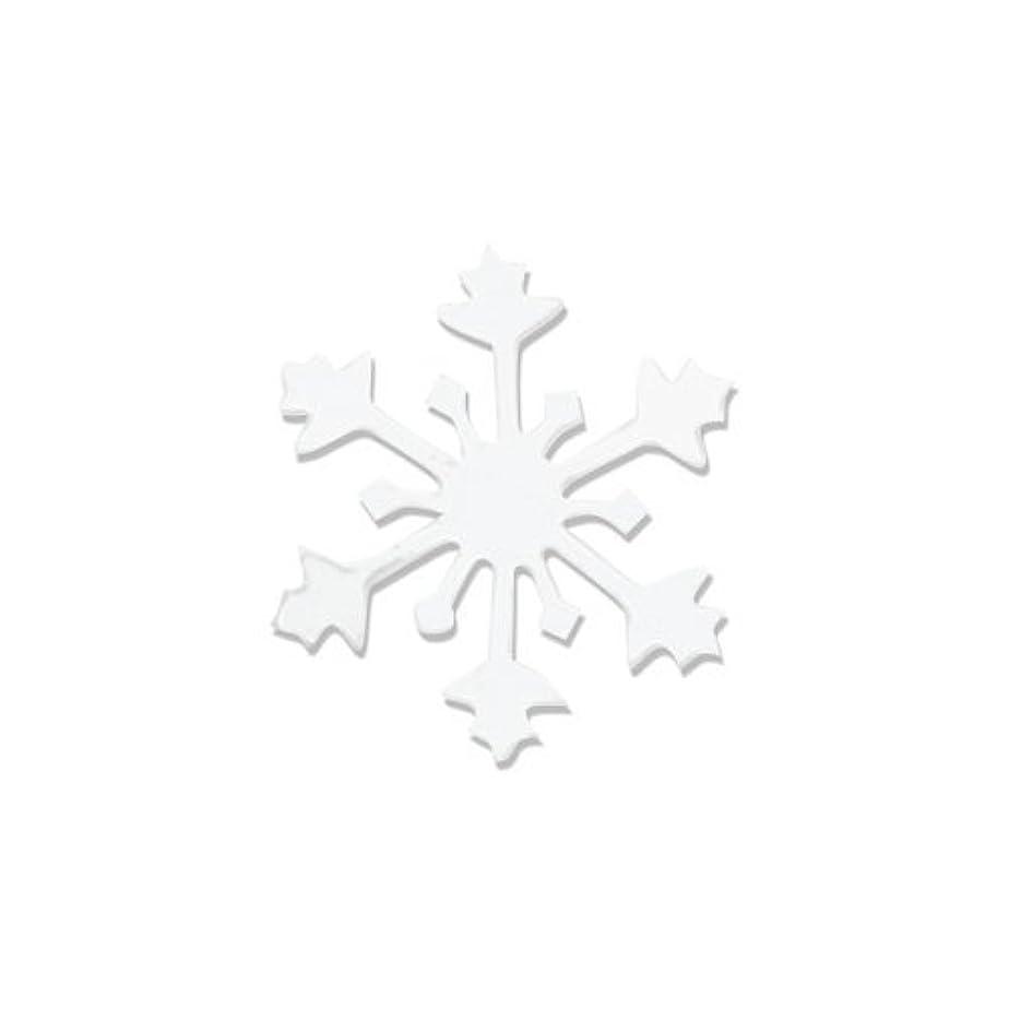 のり仕様シビックリトルプリティー ネイルアートパーツ スノークリスタル SS ホワイト 15個