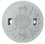 丸マス蓋(枠なし) 樹脂製 耐圧2トン 250型 JT2-250SFW(雨水・穴あり) 城東テクノ