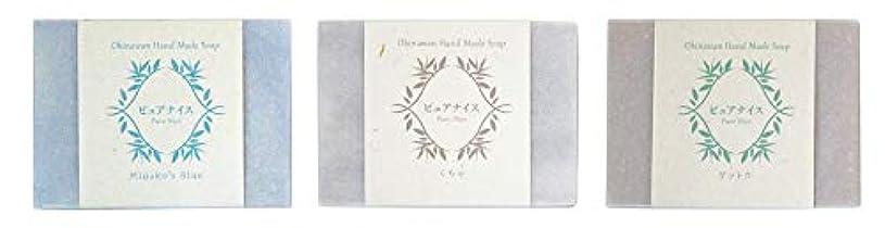 フィット安息湿原ピュアナイス おきなわ素材石けんシリーズ 3個セット(Miyako's Blue、くちゃ、ゲットウ)