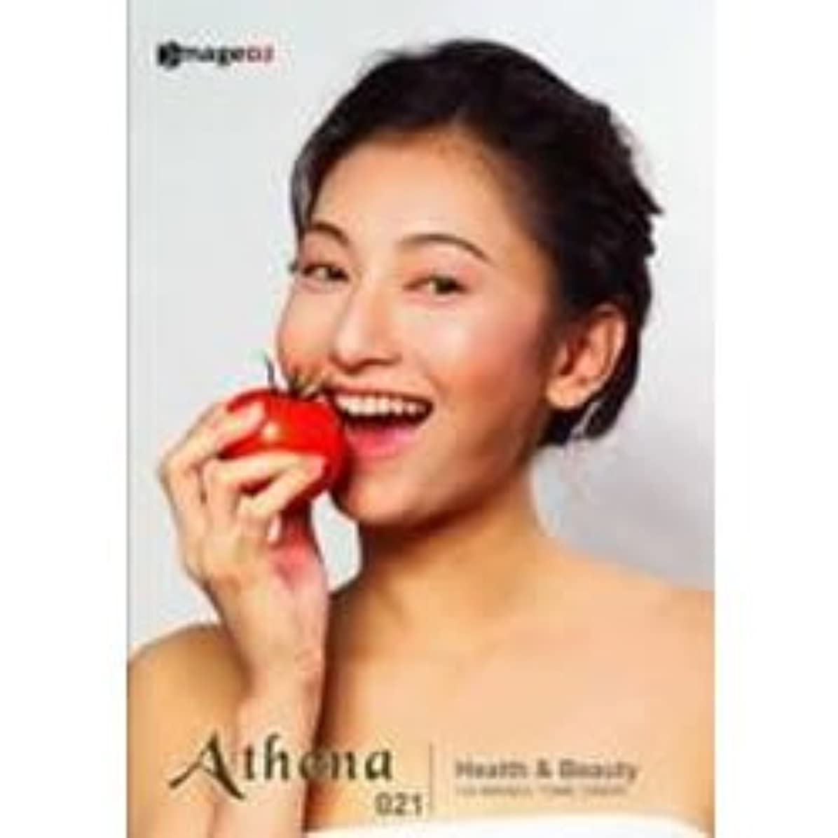 アテナ Vol.21 健康美人