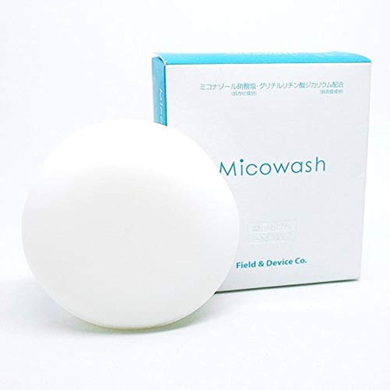 フェッチレンダリング授業料フィールドアンドデバイス Micowash ミコウォッシュ 100g 医薬部外品