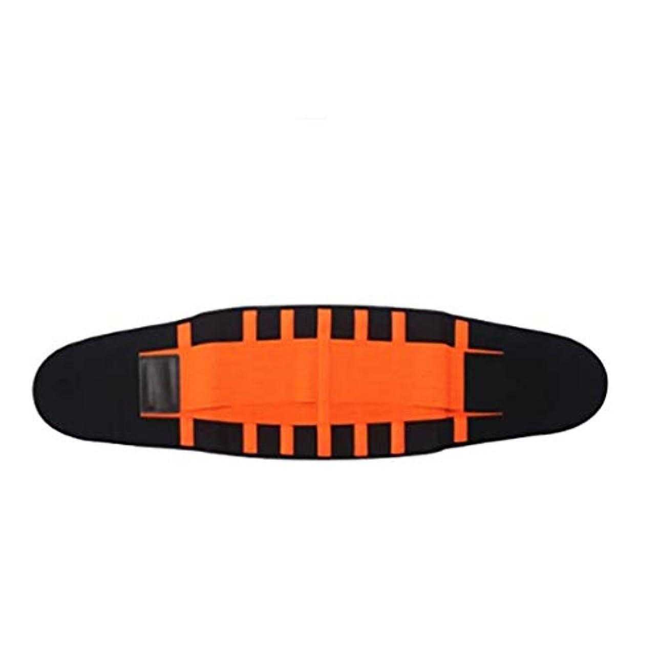 トランクライブラリあいまいな無人フィットネスベルト、ウエストベルト、椎間板腰椎筋肉の緊張、コールド、腹部暖かいウエスト、ウエストの保護、腹部ベルト、産後/スポーツ/フィットネス (Size : XL)