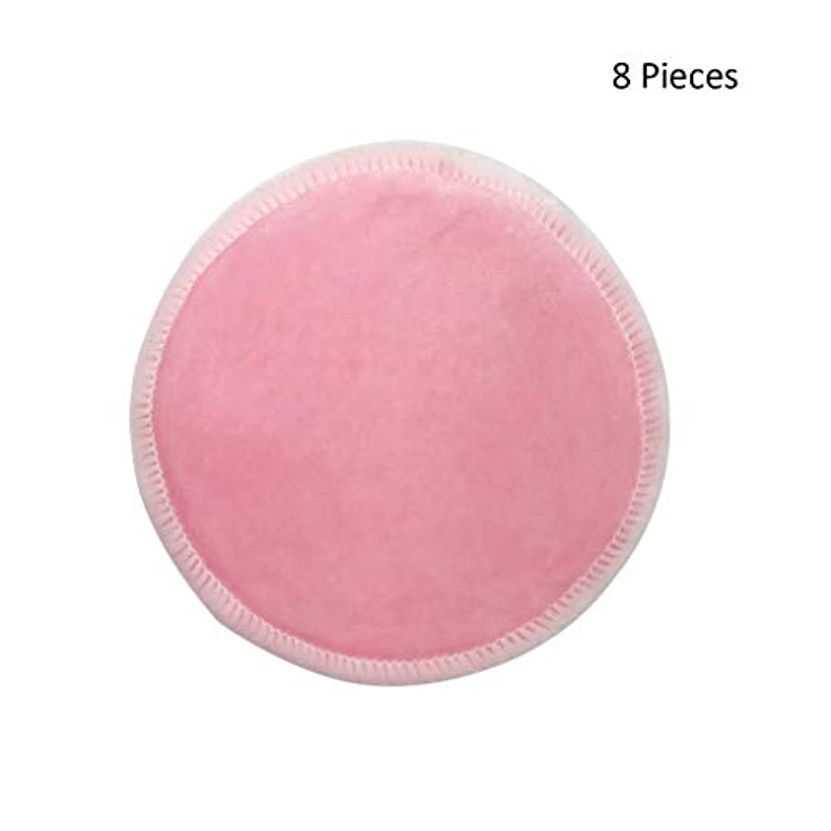 スリンクファントム嬉しいです化粧パッド 竹綿ソフト再利用可能なスキンケアフェイスワイプ洗えるディープクレンジング化粧品ツールラウンドメイク落としパッド8センチ メイク落とし化粧パッド (Color : Multi-colored, サイズ : 12 Pieces)