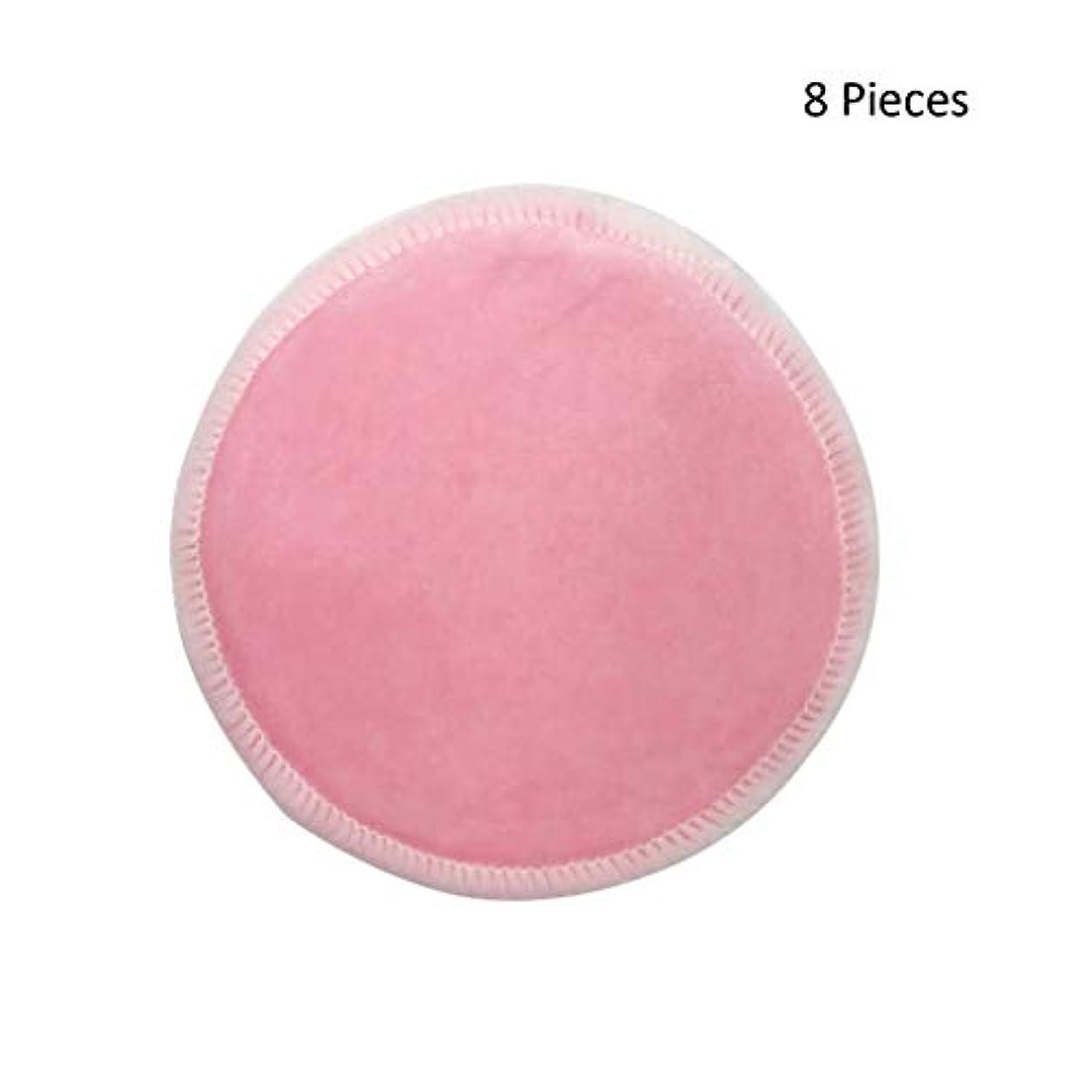 複雑な思い出す天皇化粧パッド 竹綿ソフト再利用可能なスキンケアフェイスワイプ洗えるディープクレンジング化粧品ツールラウンドメイク落としパッド8センチ メイク落とし化粧パッド (Color : Multi-colored, サイズ : 12 Pieces)