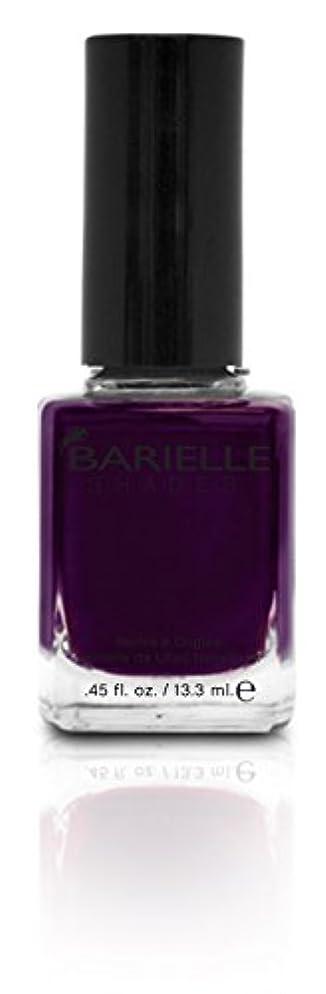 お客様オズワルドを必要としていますBARIELLE バリエル エリカ スカート 13.3ml Erica's Pencil Skirt 5257 New York 【正規輸入店】