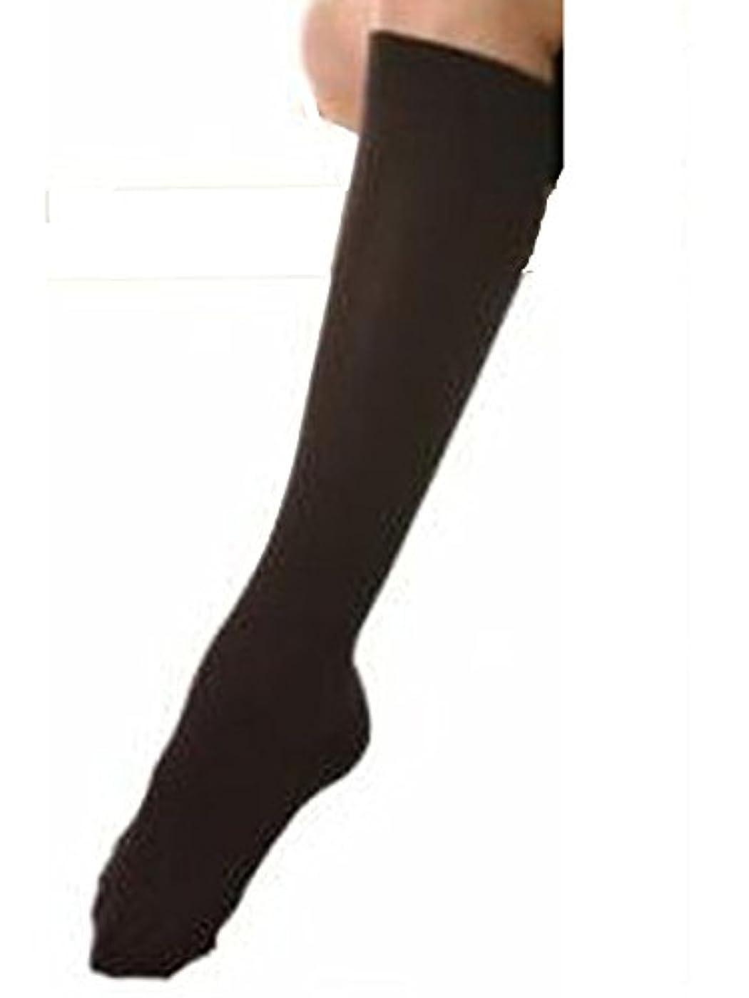 聴覚障害者つぶす大型トラックBiBi GRANT ビビ?グラント アティーボ?ハイソックス(同色同サイズ2足セット)男女兼用 (M(23~25cm), ショコラブラウン)