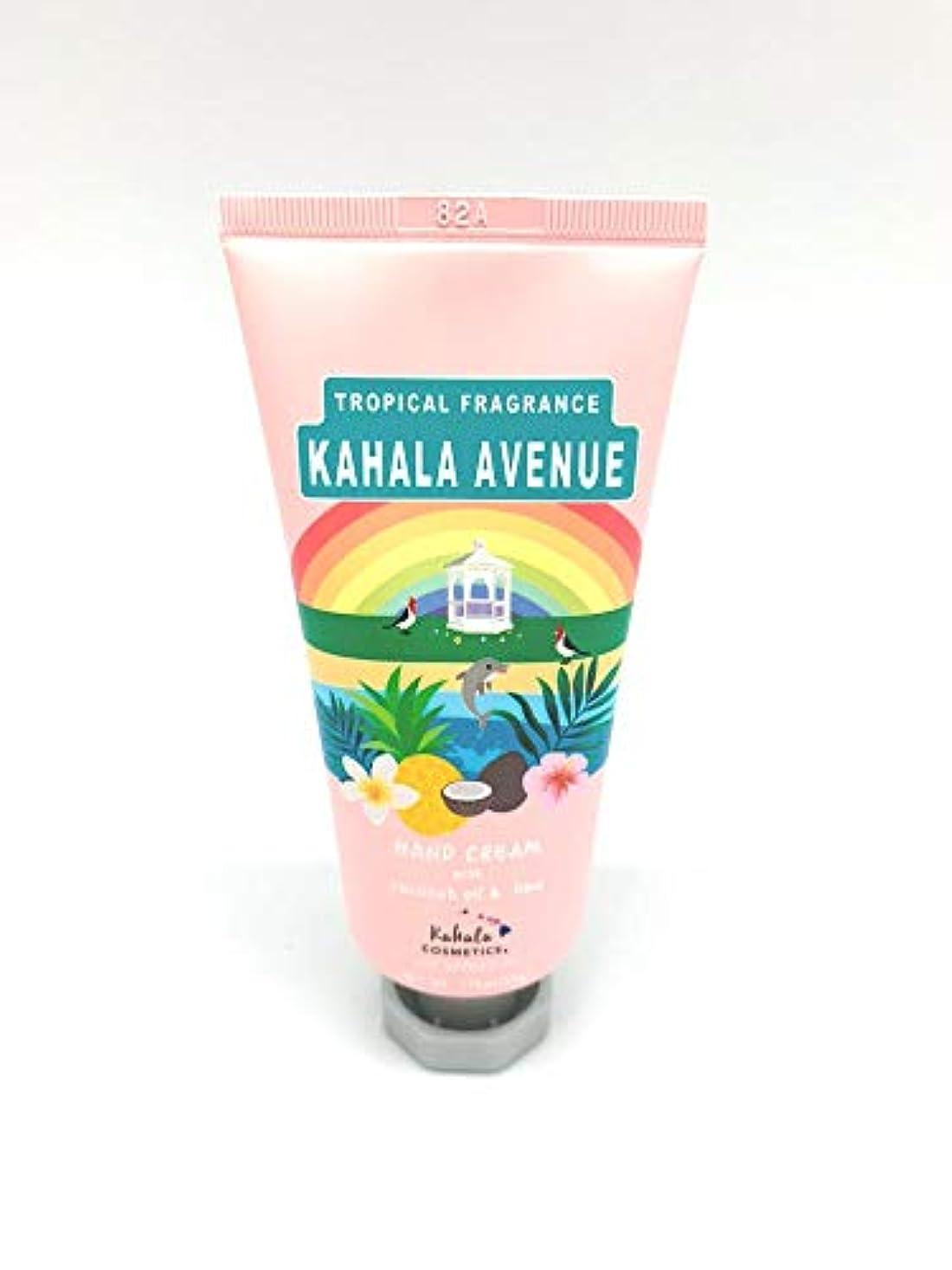 葉を集めるバナー火山学者ハワイの香り Kahala COSMETICS (カハラ コスメティック) ハンドクリーム (Coconut oil and Lime)