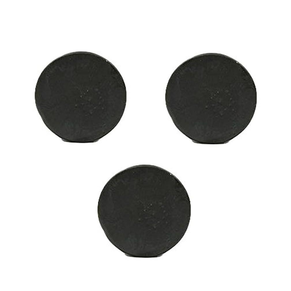 ギャロップ相対性理論中断薬用人参クレンジングソープ3個 / Fermented Dark Black Ginseng Cleansing Soap 3pcs[海外直送品] [並行輸入品]