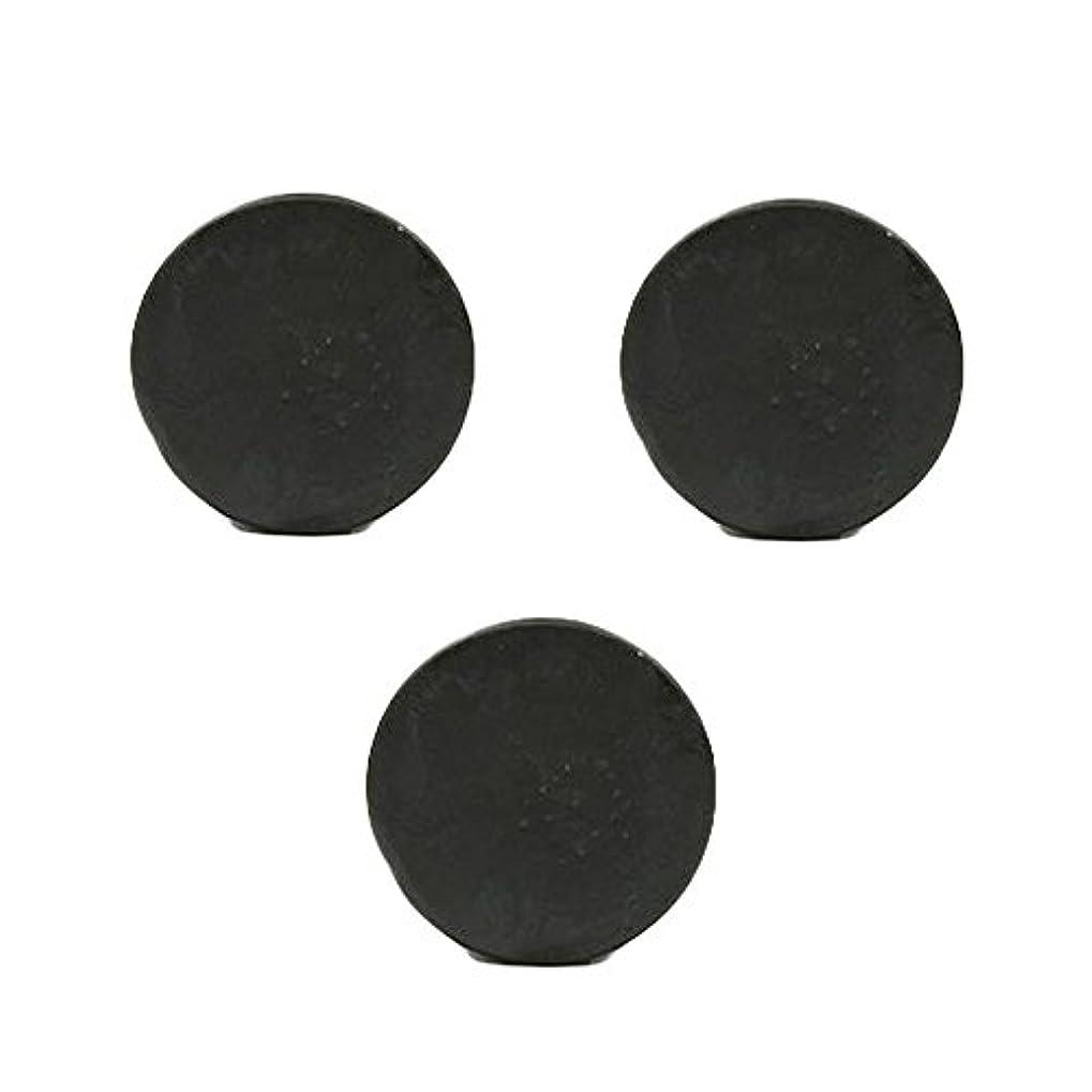 比率バケット抵抗薬用人参クレンジングソープ3個 / Fermented Dark Black Ginseng Cleansing Soap 3pcs[海外直送品] [並行輸入品]