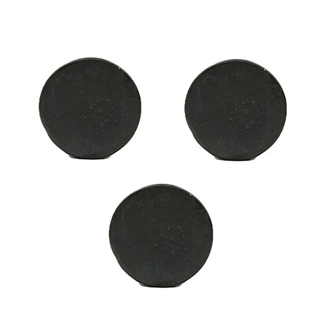 群集散歩クライストチャーチ薬用人参クレンジングソープ3個 / Fermented Dark Black Ginseng Cleansing Soap 3pcs[海外直送品] [並行輸入品]