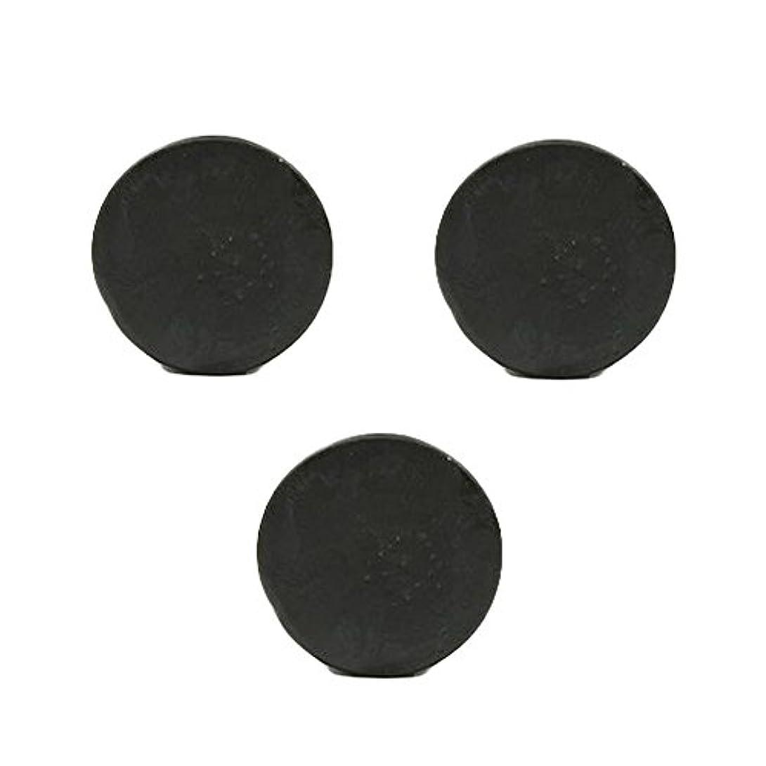 換気悪性のダーベビルのテス薬用人参クレンジングソープ3個 / Fermented Dark Black Ginseng Cleansing Soap 3pcs[海外直送品] [並行輸入品]
