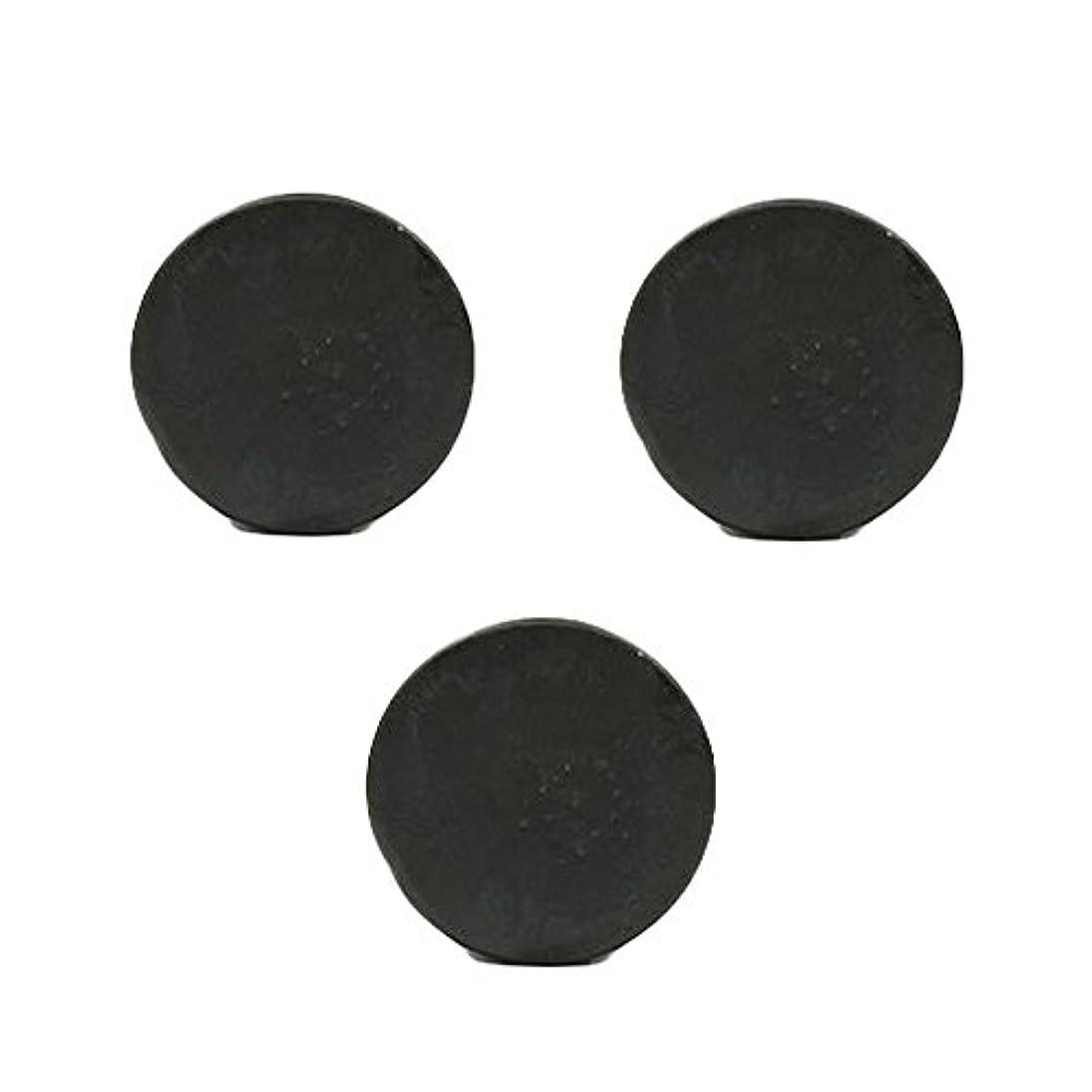 相反するメキシコ完全に薬用人参クレンジングソープ3個 / Fermented Dark Black Ginseng Cleansing Soap 3pcs[海外直送品] [並行輸入品]