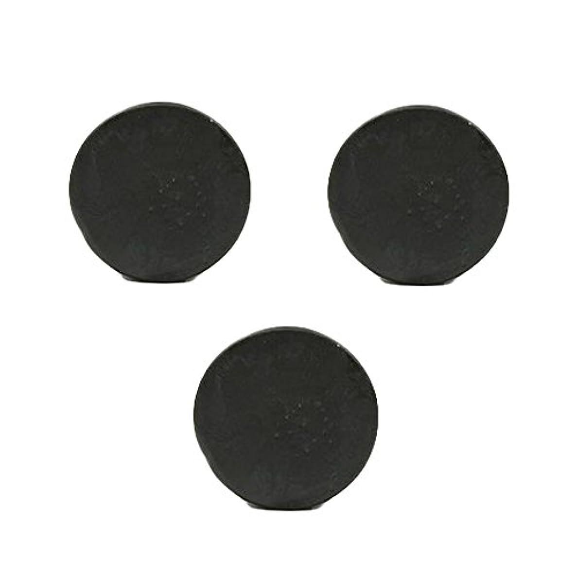 モノグラフ紳士気取りの、きざな債務薬用人参クレンジングソープ3個 / Fermented Dark Black Ginseng Cleansing Soap 3pcs[海外直送品] [並行輸入品]