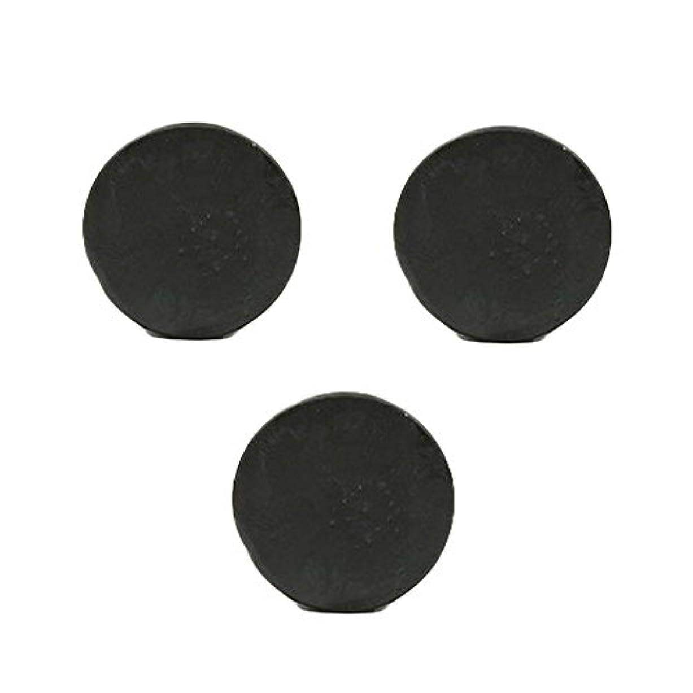 ブローホールお手入れラショナル薬用人参クレンジングソープ3個 / Fermented Dark Black Ginseng Cleansing Soap 3pcs[海外直送品] [並行輸入品]