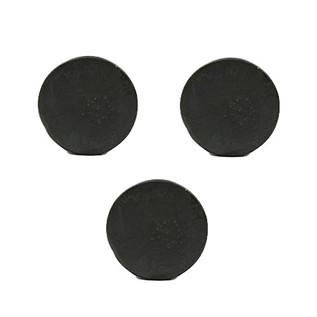 を必要としています慣らす北米薬用人参クレンジングソープ3個 / Fermented Dark Black Ginseng Cleansing Soap 3pcs[海外直送品] [並行輸入品]