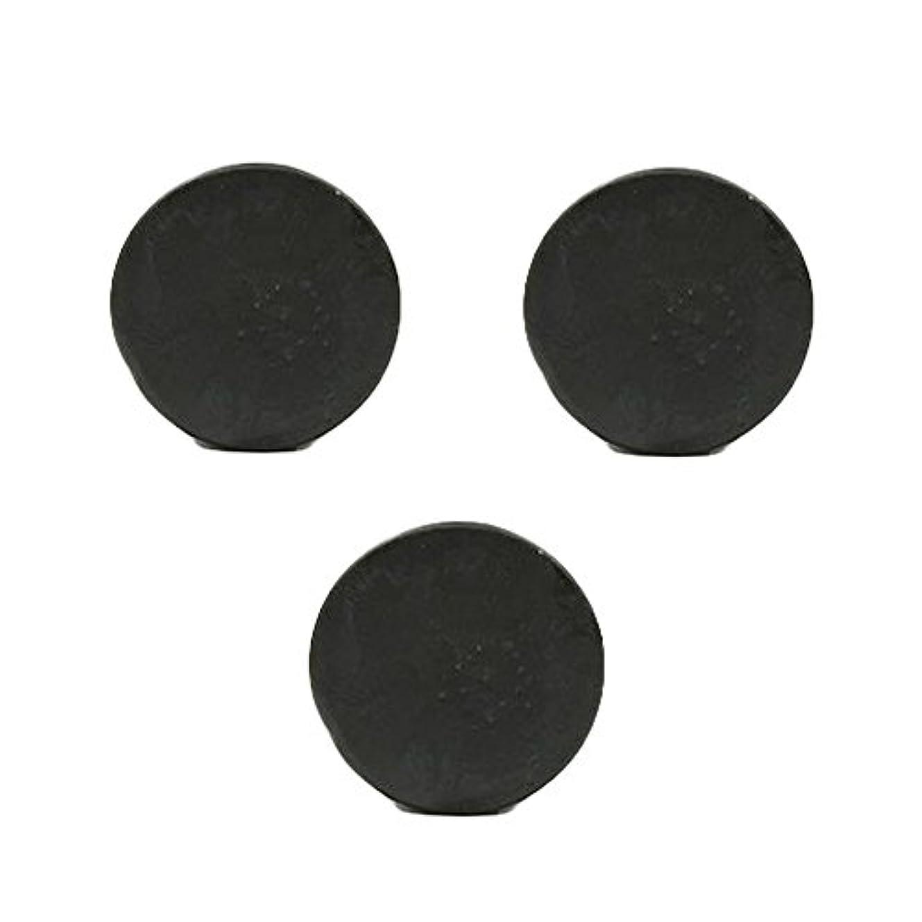 最少タバコユニークな薬用人参クレンジングソープ3個 / Fermented Dark Black Ginseng Cleansing Soap 3pcs[海外直送品] [並行輸入品]