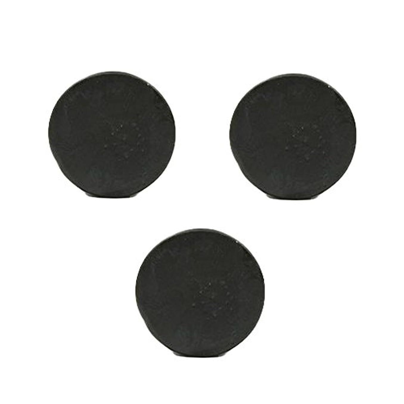 近く分類酔う薬用人参クレンジングソープ3個 / Fermented Dark Black Ginseng Cleansing Soap 3pcs[海外直送品] [並行輸入品]