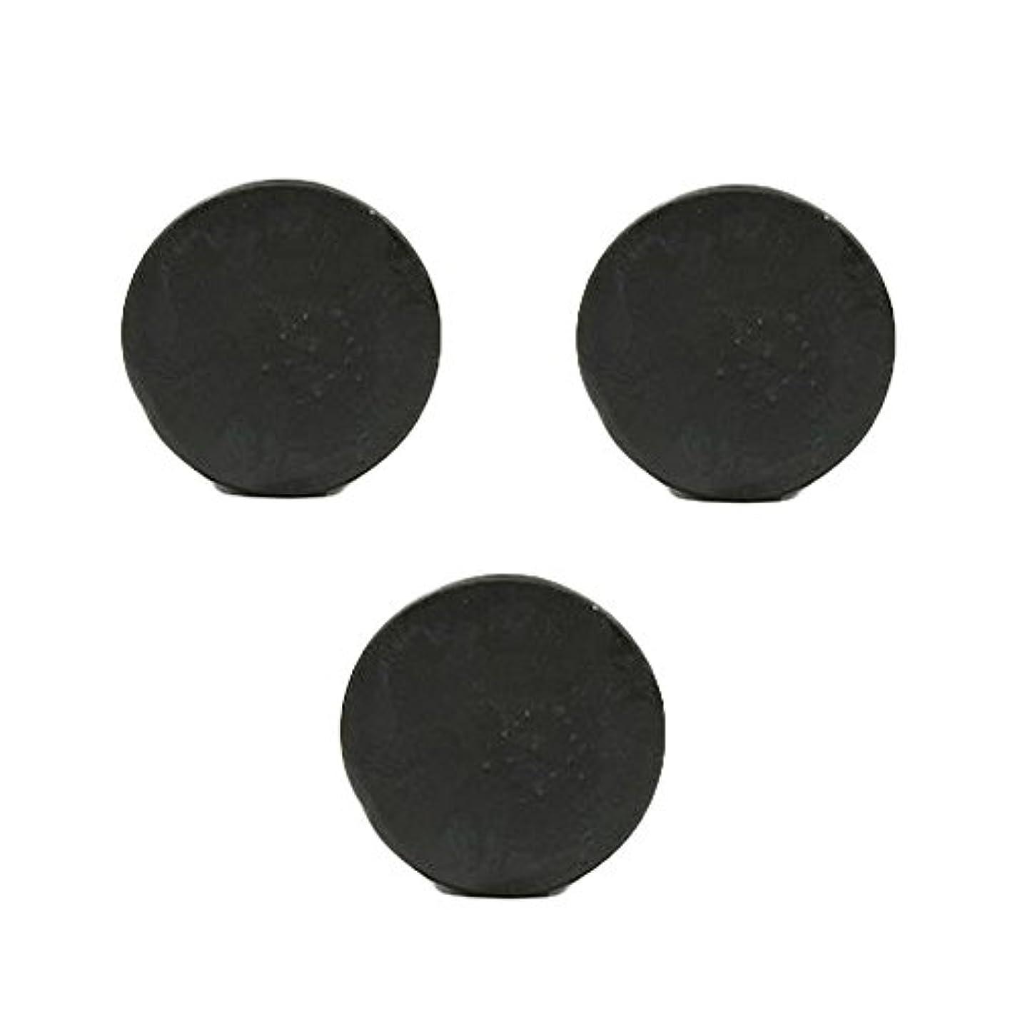 溢れんばかりのドレインリベラル薬用人参クレンジングソープ3個 / Fermented Dark Black Ginseng Cleansing Soap 3pcs[海外直送品] [並行輸入品]