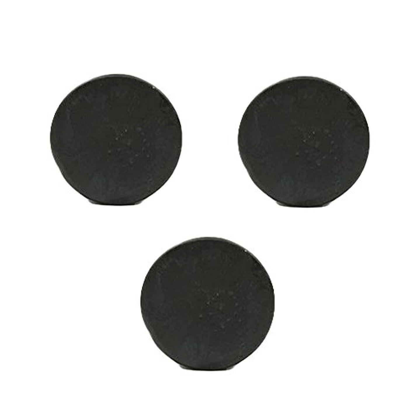 ピーブ役員ポインタ薬用人参クレンジングソープ3個 / Fermented Dark Black Ginseng Cleansing Soap 3pcs[海外直送品] [並行輸入品]