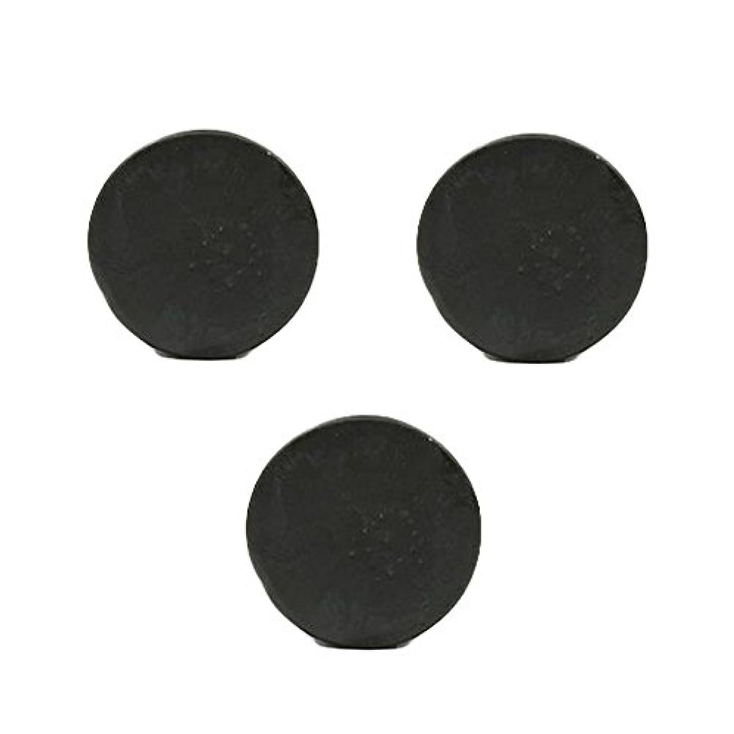 置き場従事する進化薬用人参クレンジングソープ3個 / Fermented Dark Black Ginseng Cleansing Soap 3pcs[海外直送品] [並行輸入品]