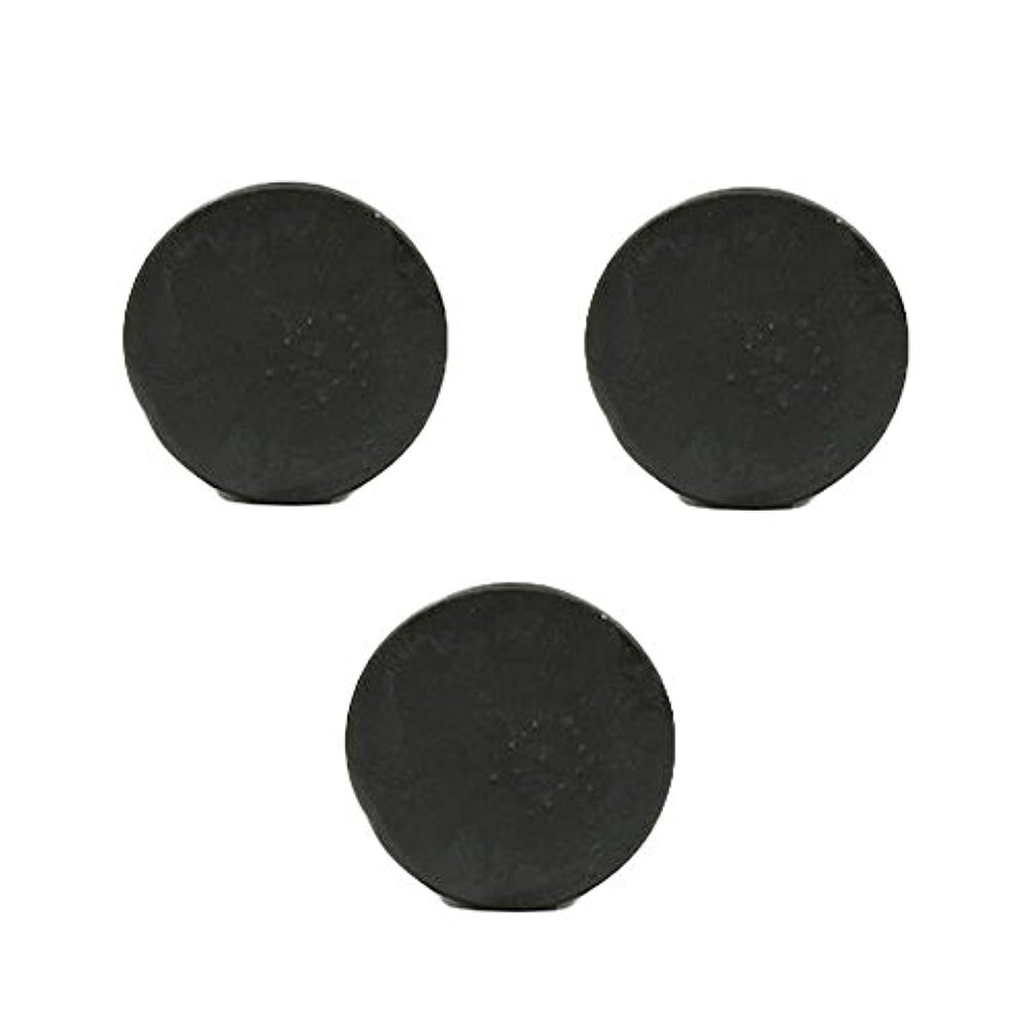 群がる電信コンサート薬用人参クレンジングソープ3個 / Fermented Dark Black Ginseng Cleansing Soap 3pcs[海外直送品] [並行輸入品]