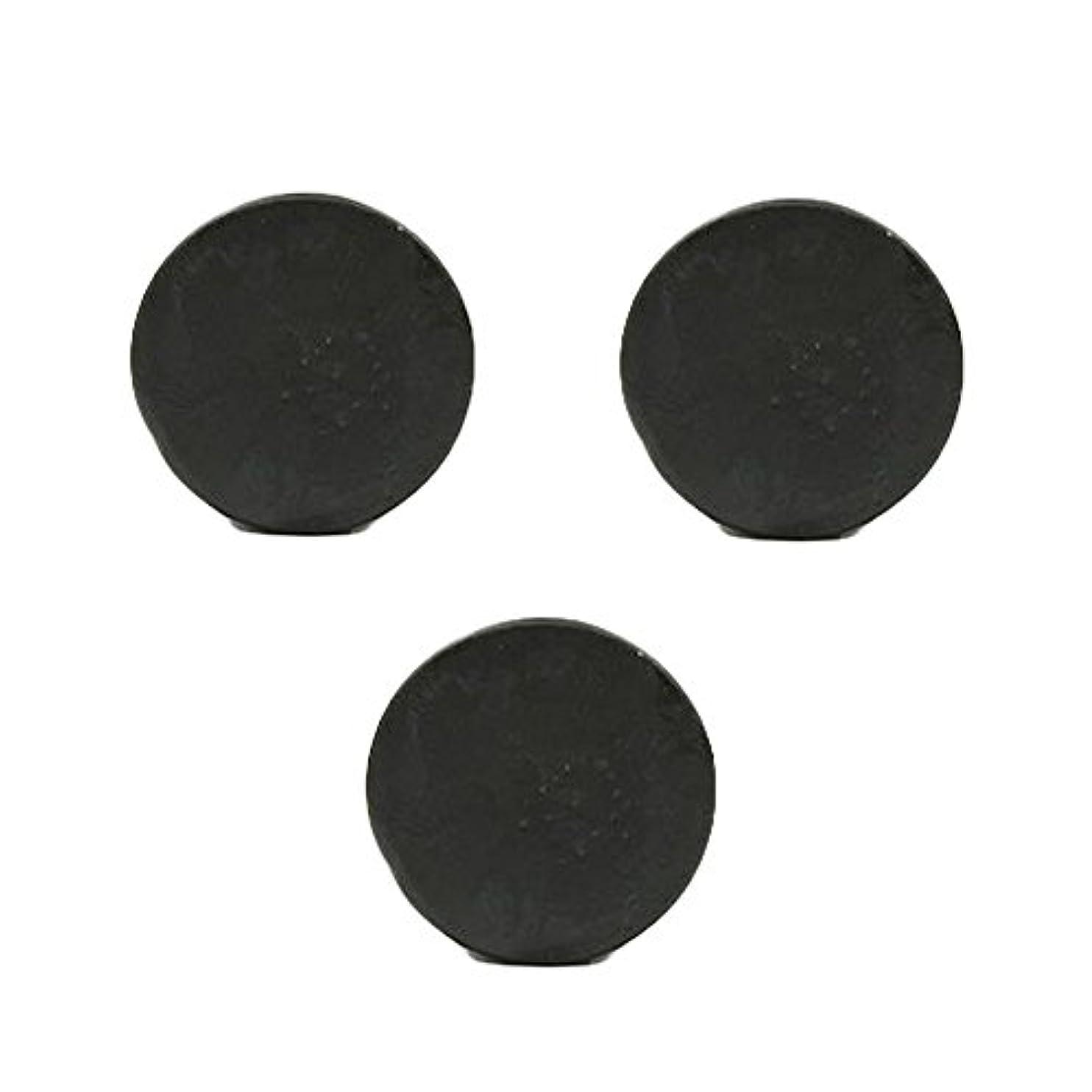 他の日マサッチョ乳白薬用人参クレンジングソープ3個 / Fermented Dark Black Ginseng Cleansing Soap 3pcs[海外直送品] [並行輸入品]