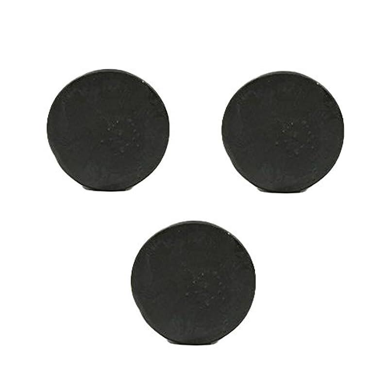 シンプルさ作る内部薬用人参クレンジングソープ3個 / Fermented Dark Black Ginseng Cleansing Soap 3pcs[海外直送品] [並行輸入品]