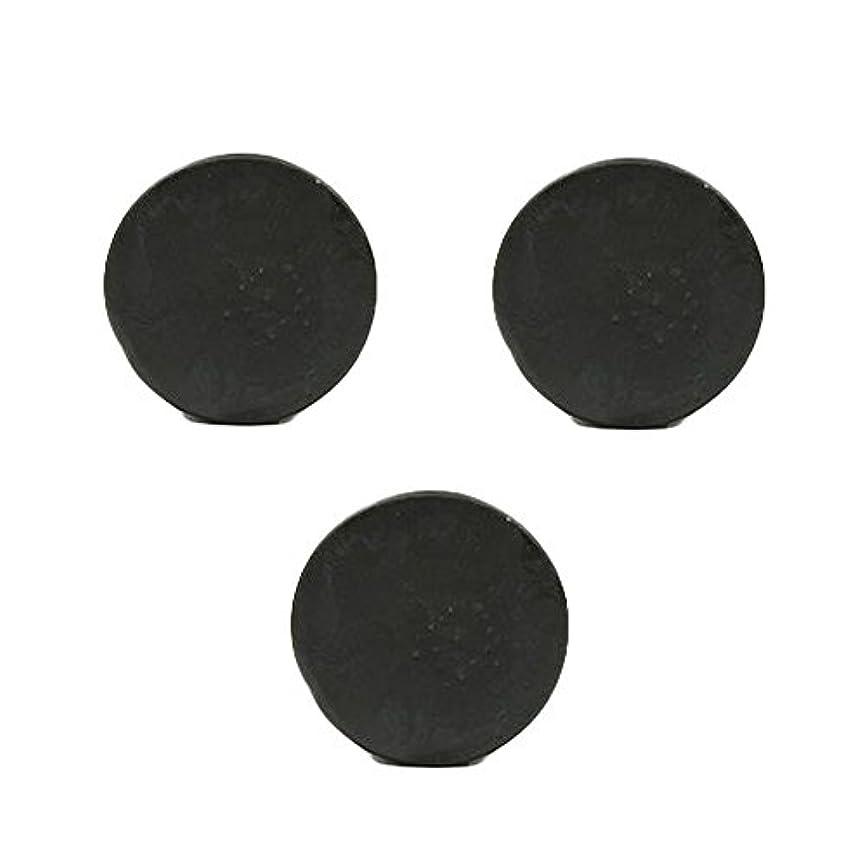先祖フロンティア腸薬用人参クレンジングソープ3個 / Fermented Dark Black Ginseng Cleansing Soap 3pcs[海外直送品] [並行輸入品]