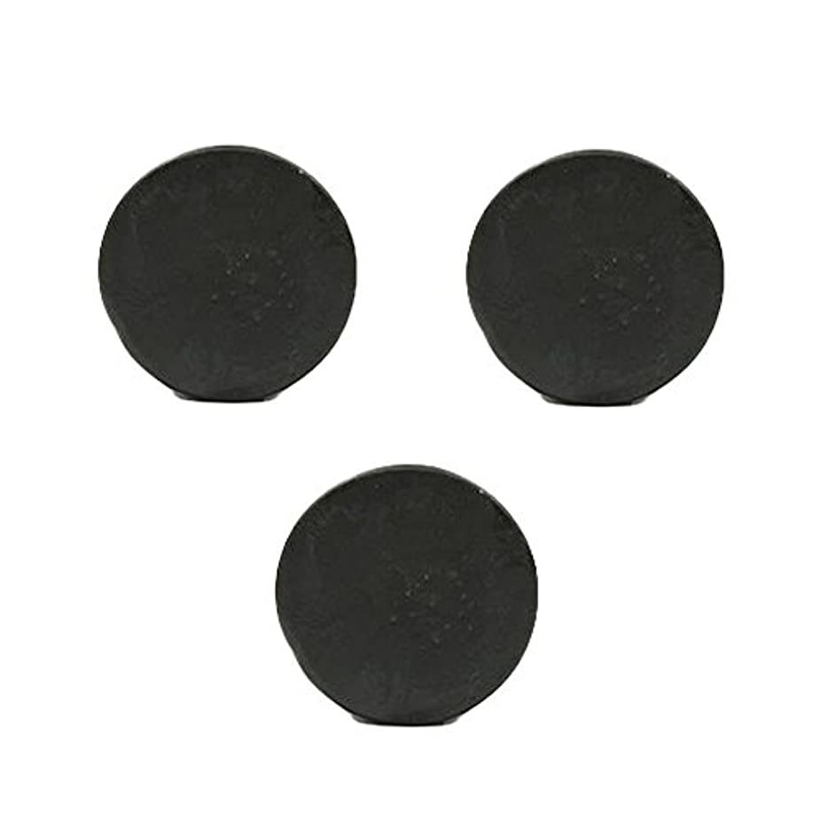 はっきりしない瀬戸際夕食を食べる薬用人参クレンジングソープ3個 / Fermented Dark Black Ginseng Cleansing Soap 3pcs[海外直送品] [並行輸入品]