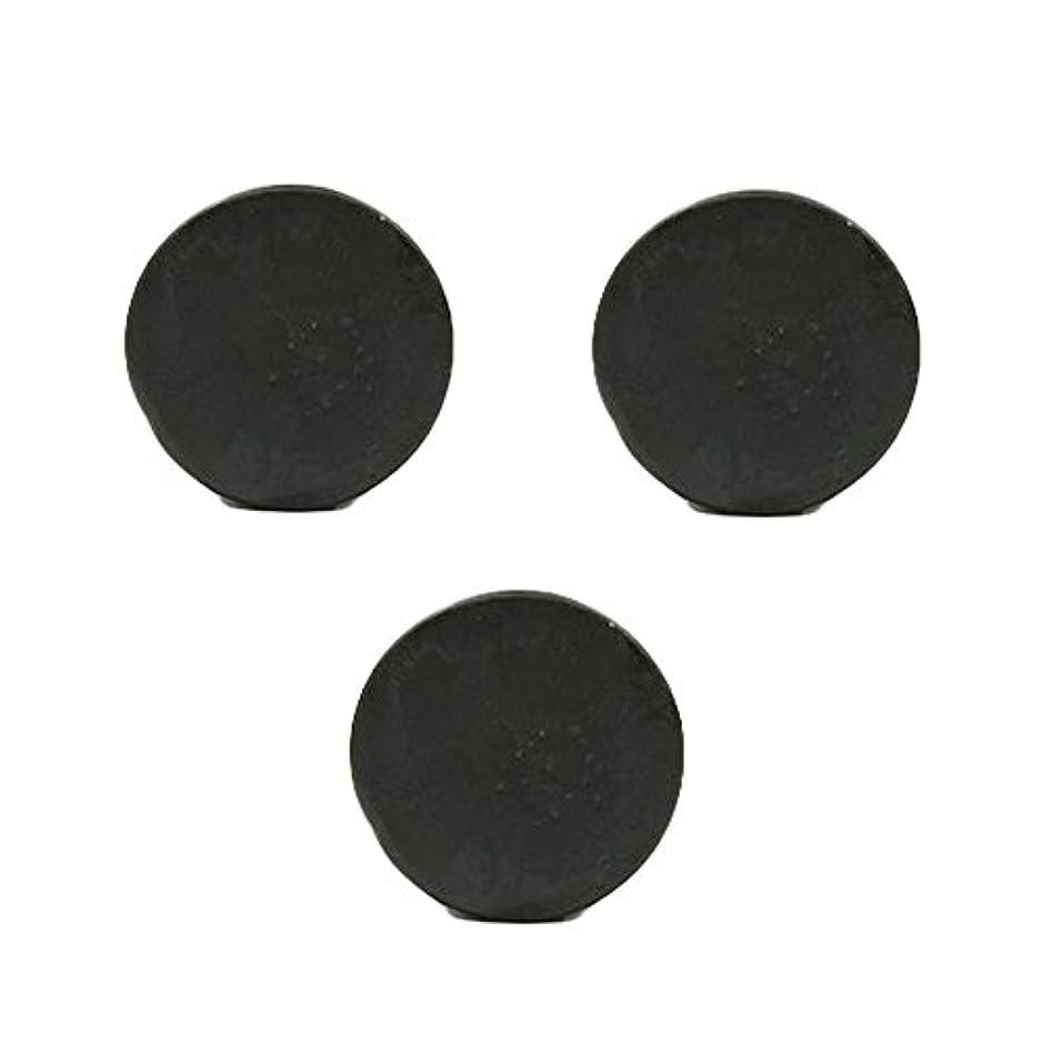 島長くする速い薬用人参クレンジングソープ3個 / Fermented Dark Black Ginseng Cleansing Soap 3pcs[海外直送品] [並行輸入品]