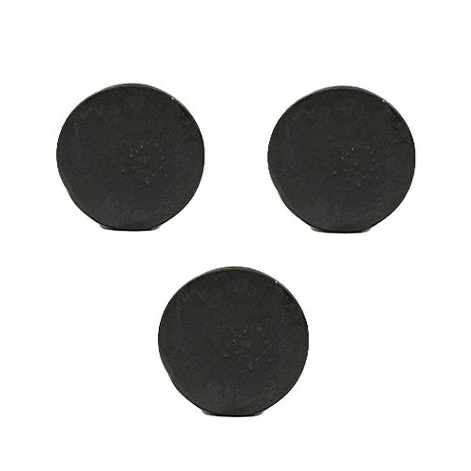 マトロン技術的な回復薬用人参クレンジングソープ3個 / Fermented Dark Black Ginseng Cleansing Soap 3pcs[海外直送品] [並行輸入品]
