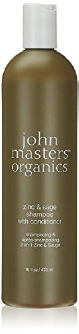 人道的巻き戻す統治するジョンマスターオーガニック ジン&セージコンディショニングシャンプースリムビッグ 473ml