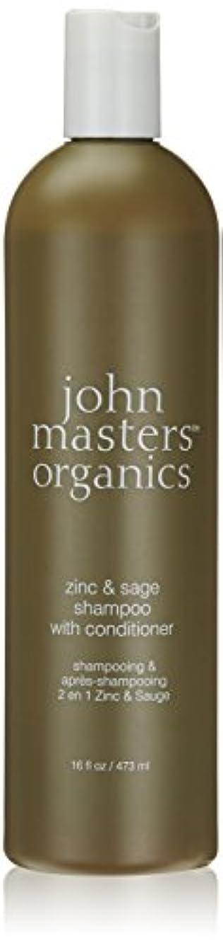 杭カブ山岳ジョンマスターオーガニック ジン&セージコンディショニングシャンプースリムビッグ 473ml