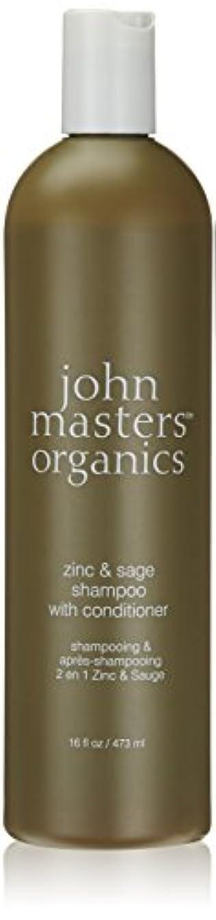 蒸発なめらかなブルゴーニュジョンマスターオーガニック ジン&セージコンディショニングシャンプースリムビッグ 473ml