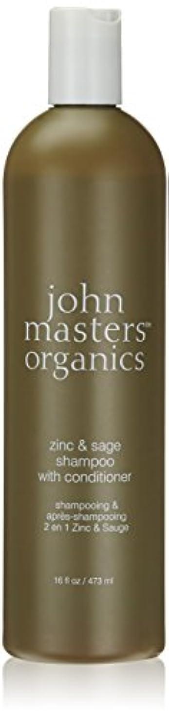 エジプト確認してくださいフィヨルドジョンマスターオーガニック ジン&セージコンディショニングシャンプースリムビッグ 473ml