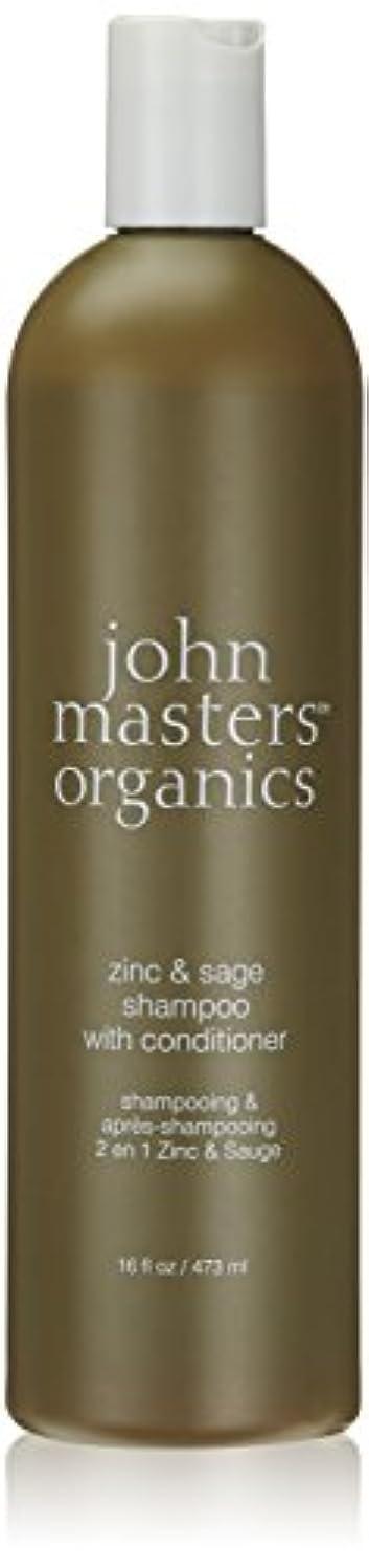 レオナルドダファイナンス粘液ジョンマスターオーガニック ジン&セージコンディショニングシャンプースリムビッグ 473ml
