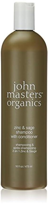 ジョンマスターオーガニック ジン&セージコンディショニングシャンプースリムビッグ 473ml