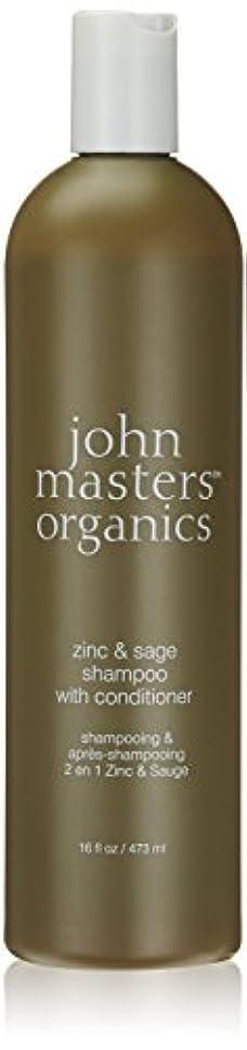 わずかに偽装するプラットフォームジョンマスターオーガニック ジン&セージコンディショニングシャンプースリムビッグ 473ml