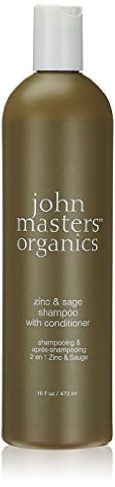 男やもめ枯れる空虚ジョンマスターオーガニック ジン&セージコンディショニングシャンプースリムビッグ 473ml