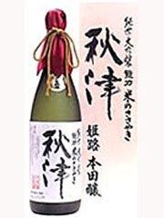 龍力 純米大吟醸 米のささやき「秋津」 720ml