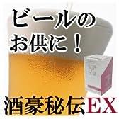 二日酔い対策+美肌サプリ【酒豪秘伝EX】エクストラ・パワーで新登場!