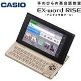 カシオ デジタル英会話学習機 EX-word RISE XDR-A20GD ゴールド コンテンツ120