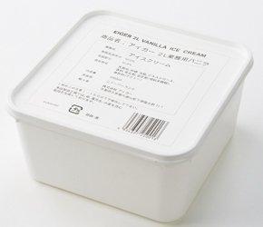 アイガー)ニュージーランド産バニラアイスクリーム 2L