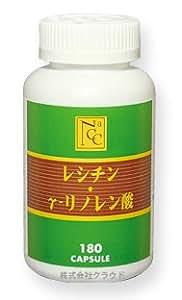レシチン γリノレン酸 αリノレン酸 サプリメント 180粒 (カプセル)