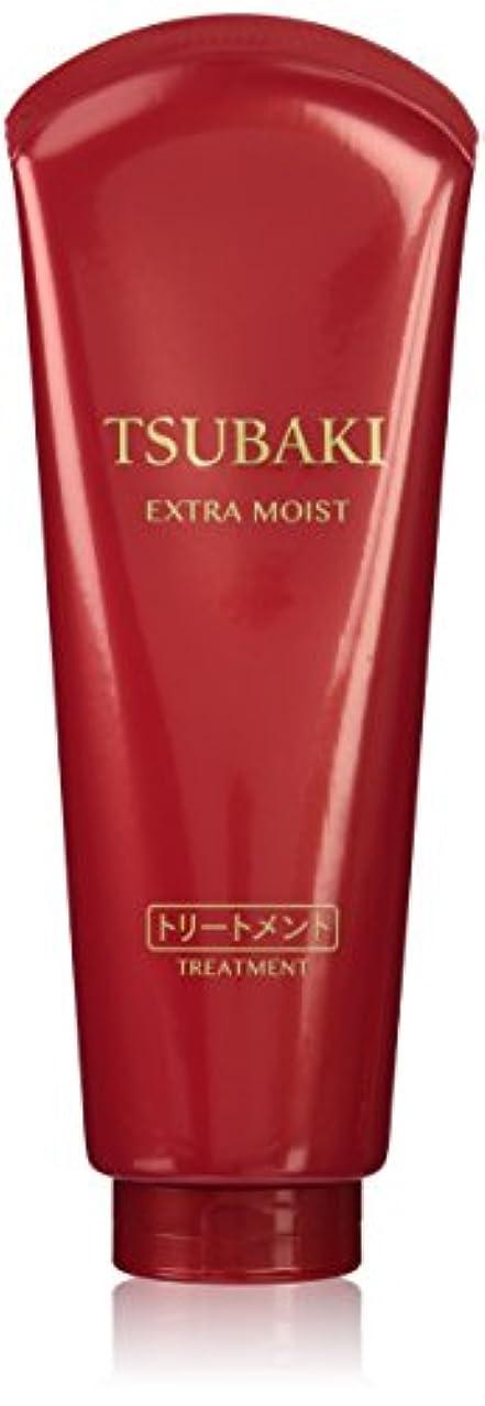 ダブル事前に吸収剤TSUBAKI エクストラモイスト トリートメント (パサついて広がる髪用) 180g