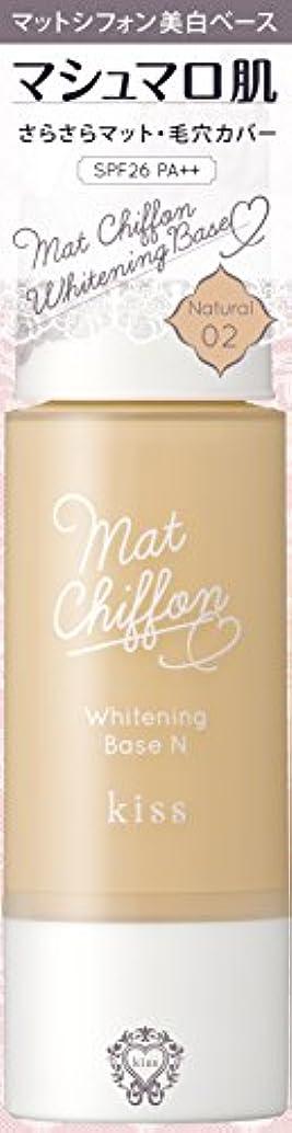 湿度塩辛いかみそりキス マットシフォンUVホワイトニングベースN02 ナチュラル 37g